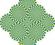 илюзия    73