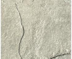 0695 S Камень серый