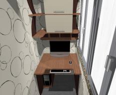 Рабочее место на балконе 1